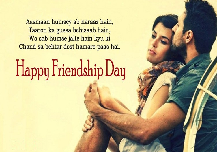happy-friendship-day-love-sms-for-lover-with-image-picture